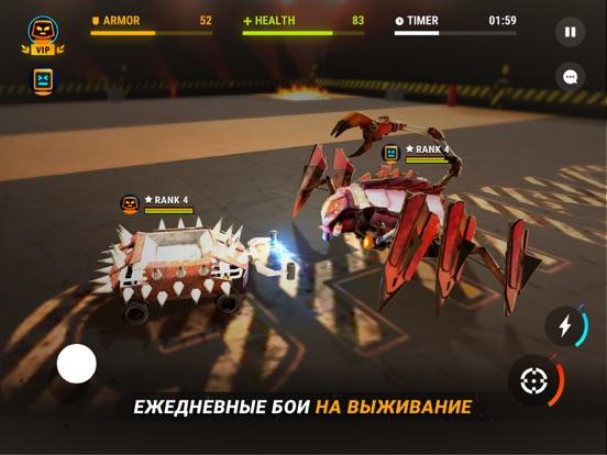 Скачать Robot Fighting: Real Battle