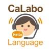 CaLabo Language 2 - iPadアプリ