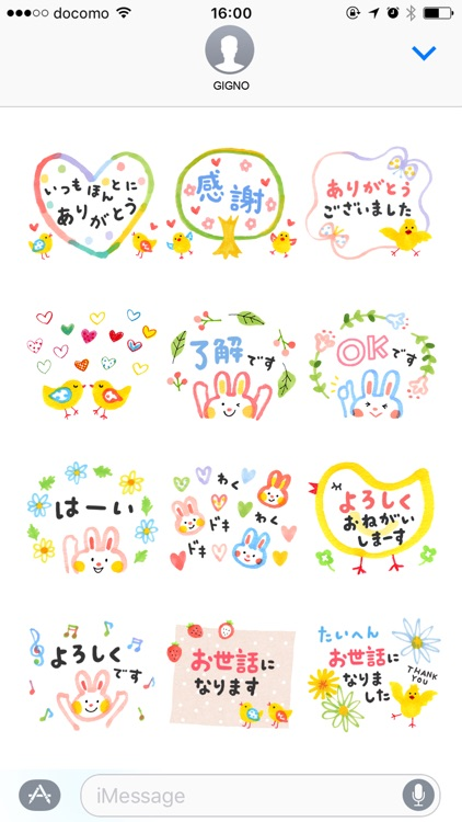 Stickers of pastel color screenshot-3