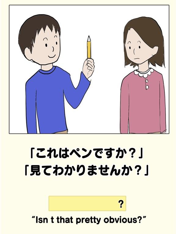 クレイジー英語クイズのおすすめ画像2