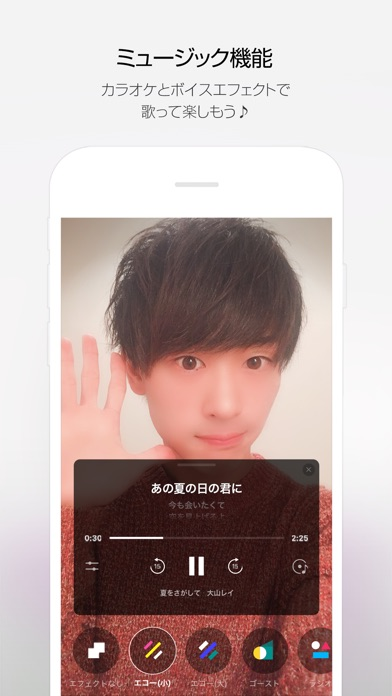 LINE LIVE- 夢を叶えるライブ配信アプリ ScreenShot3