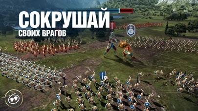 Скриншот №4 к Dawn of Titans военная РТС