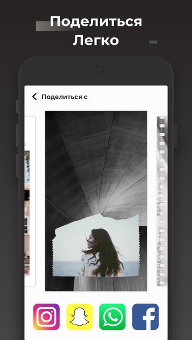 inStory: Шаблоны для Инстаграм для ПК