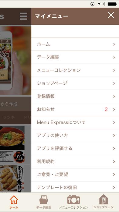 Menu Express -for restaurant- screenshot two