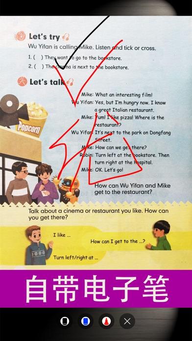 六年级上册英语PEP小学同步教材点读 screenshot 5