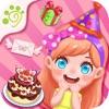 贝贝公主生日派对-女生换装做饭游戏