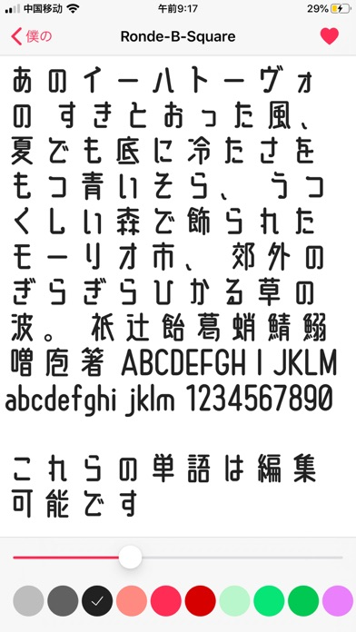 https://is3-ssl.mzstatic.com/image/thumb/Purple123/v4/bd/14/d8/bd14d87d-6350-6a56-5b03-2313c6bae325/pr_source.jpg/392x696bb.jpg