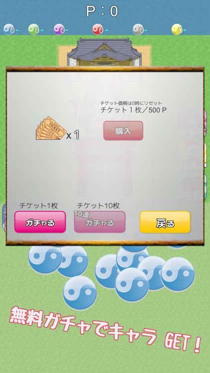 博麗繁盛記【東方放置ゲーム】
