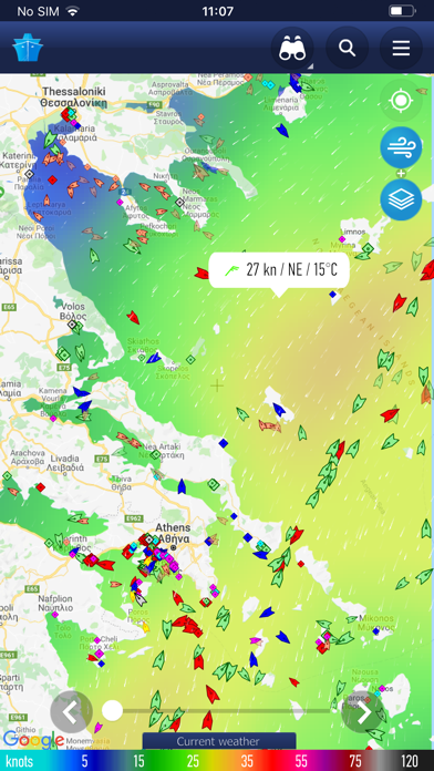 MarineTraffic - Ship ... screenshot1