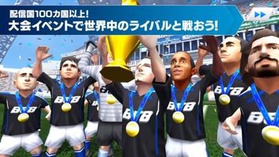 BFBチャンピオンズ2.0のおすすめ画像5