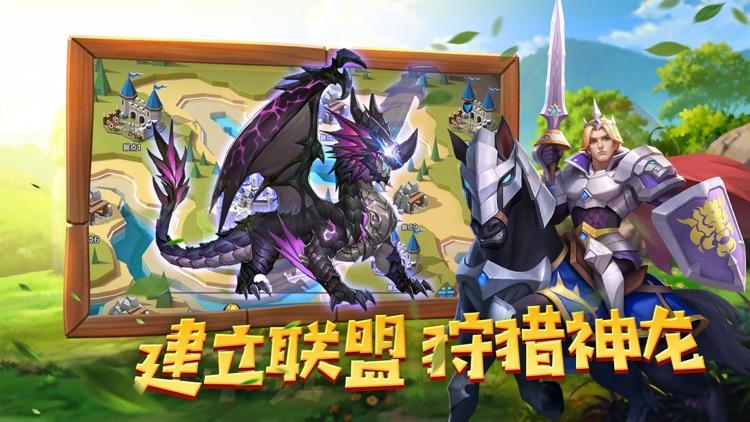塔塔之光 - 欢乐塔防单机游戏 screenshot-3