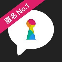 HONNE-匿名SNSのチャットあぷり