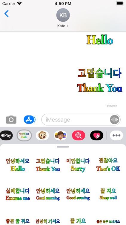 Korean English screenshot-3