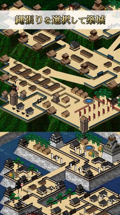 ニッポン城めぐり screenshot-3