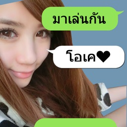 Dating-Secret Chat-Dating Sear
