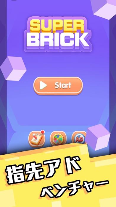 最新スマホゲームのタイルクラッシュ-楽しい爽快パズルゲームが配信開始!