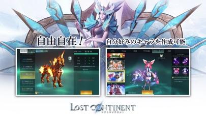 The Lost Continent ~终りなき冒險へ~のおすすめ画像5