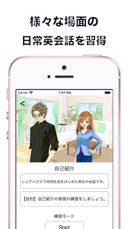 英会話学習アプリLangHouse screenshot-3