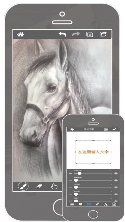 全能画图板Pro-图片修改与手绘画画软件 screenshot-4