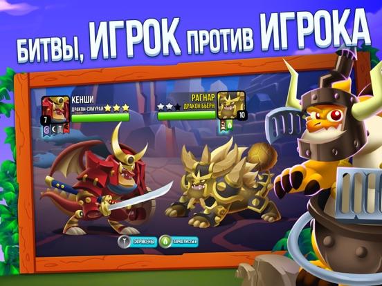Скачать игру Dragon City Mobile