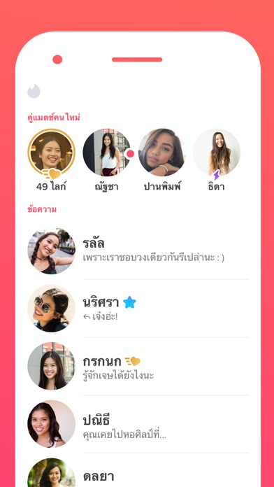 Screenshot for Tinder in Thailand App Store