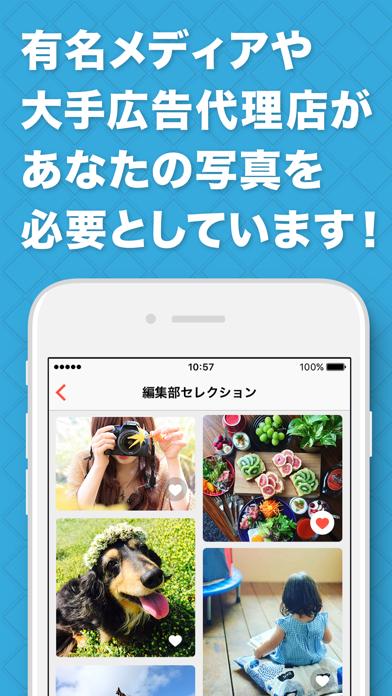 スナップマート(Snapmart)-フリマ感覚で写真が売れるのスクリーンショット4