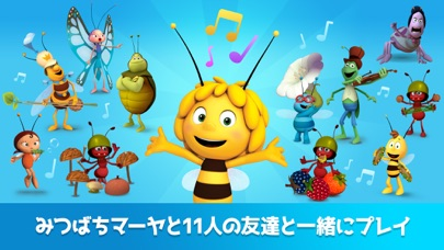 Maya The Bee: Music Academyのおすすめ画像5
