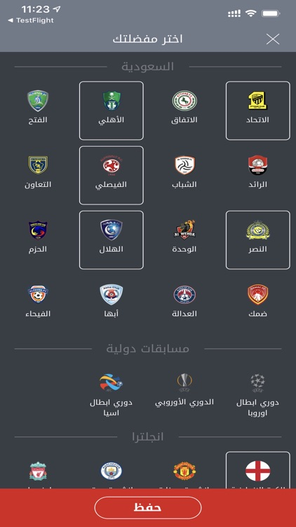 Dawri Plus - دوري بلس screenshot-3