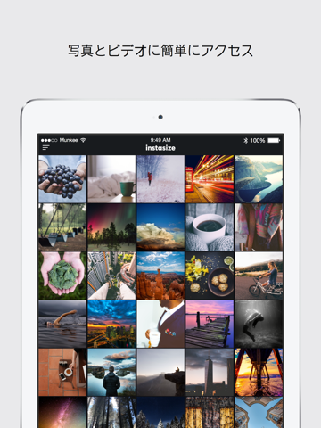 Instasize:写真加工・動画編集アプリのおすすめ画像1