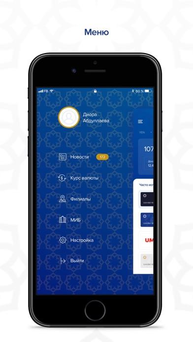 OFB 24 screenshot two