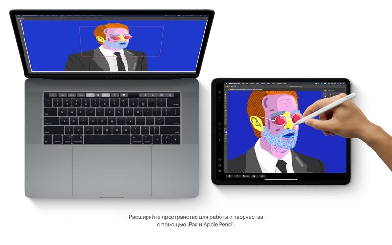 macOS Catalina скриншот программы 2