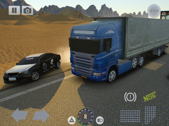 Hajwala Drift 3 2 9 Download For Android Apk Free