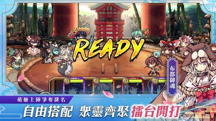 異世界之絆 screenshot-5