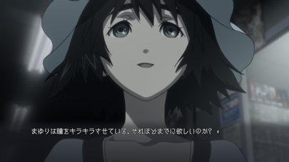 STEINS;GATE ELITE紹介画像6