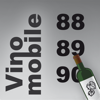 ワインヴィンテージ / Wine Vint...