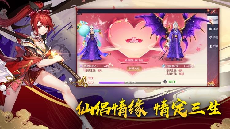 结界乱斗 screenshot-4