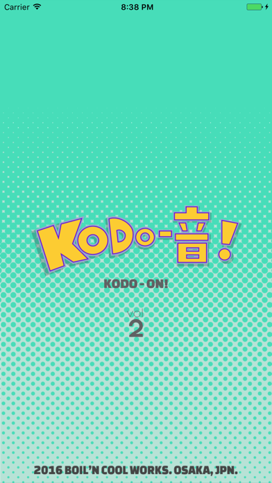 messages.download Kodo On! 2 software