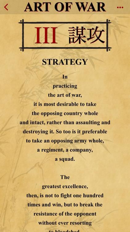 The Art of War Lite screenshot-3