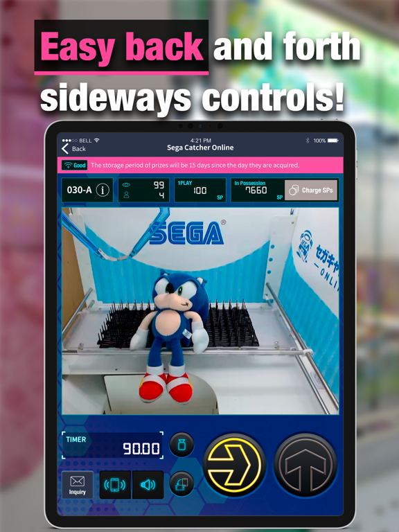 SEGA CATCHER ONLINE screenshot 8