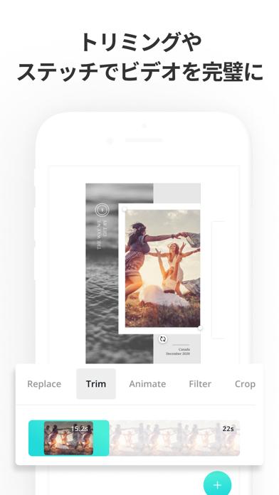Canva - インスタストーリー写真画像&動画加工のおすすめ画像5