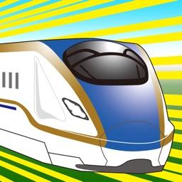 でんしゃスイスイ【新幹線・電車を走らせよう】