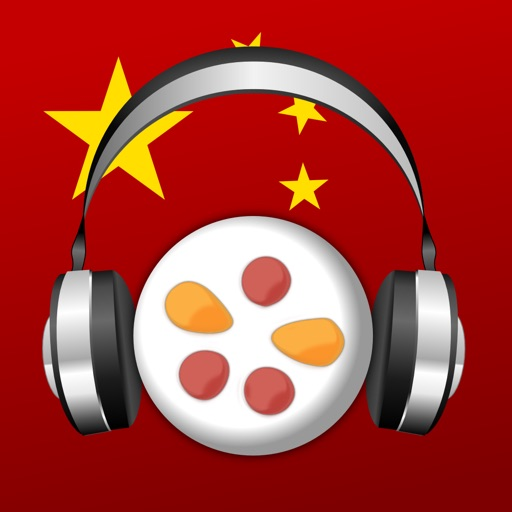 Chinese Audio Trainer