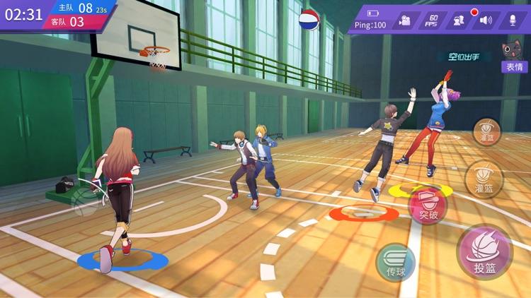 青春篮球-竞技无需VIP screenshot-3