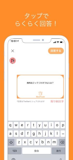 ボックスフレッシュ ipアドレス
