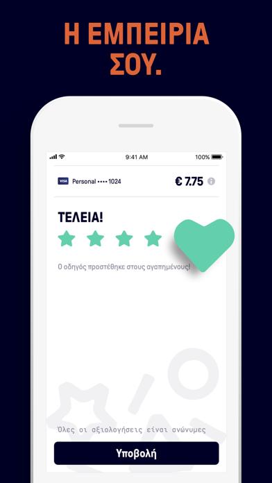 Screenshot for Beat - Ride app in Greece App Store