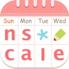 ナスカレ≪ナースカレンダー≫