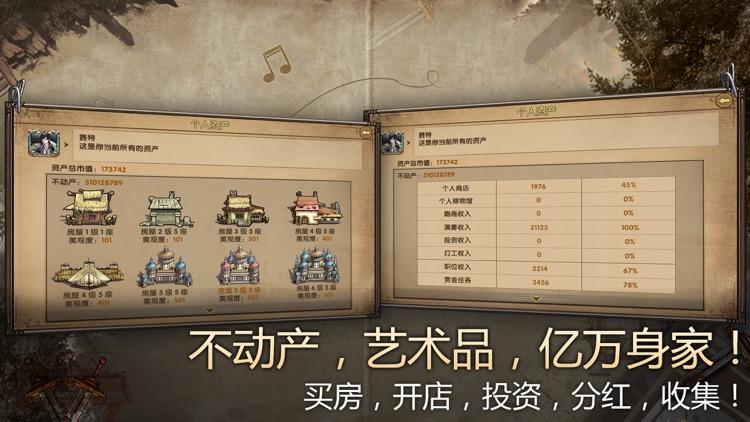 荒野大蛮神 screenshot-7