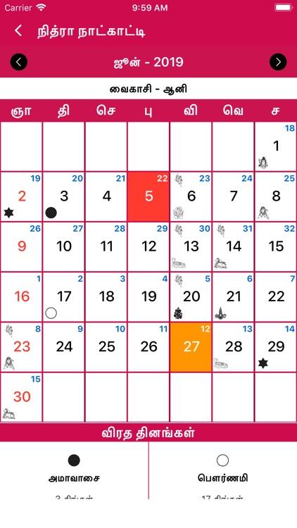 Tamil Calendar 2019 Offline by Nithra