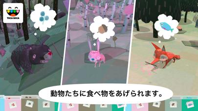 トッカ・ネイチャー(Toca Nature)のおすすめ画像3
