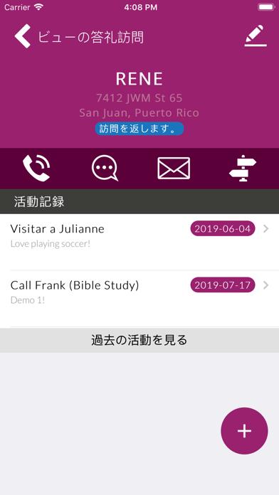 JWM Ministry Proのおすすめ画像3